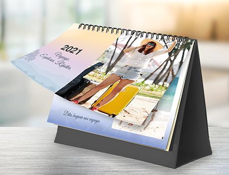 Impression de calendrier photo de voyage - Picsy